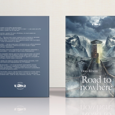 book-cover-mockup-design