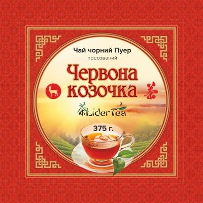 TEA-03-prew