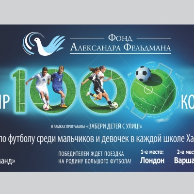 Борды 1000 команд просмотр.cdr
