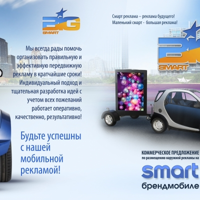 Smart-001